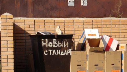 Расчет оплаты за вывоз мусора для ИЖС, СНТ… Часто задаваемые вопросы.