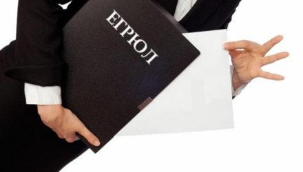 Запись об изменении сведений о юридическом лице СНТ «Рыбак» из ЕГЮРЛ